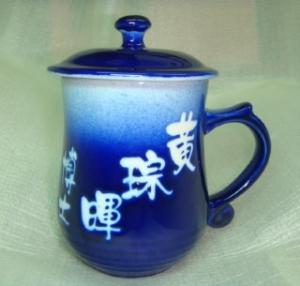 喝茶杯 B252 亮寶藍色 美人杯  430cc