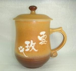 茶杯 B257 棕咖色 美人杯 430 cc