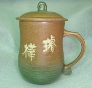 茶杯 B258  咖啡綠色美人杯 430cc
