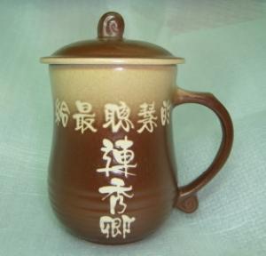 茶杯 B233 梨深咖啡色 美人杯 430cc