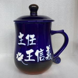 喝茶杯 B250  亮寶藍咖啡色 美人杯 430cc