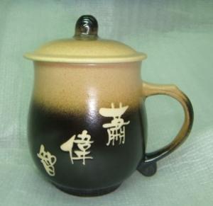 C219 梨黑色 圓滿 陶瓷杯蓋 全滿450cc