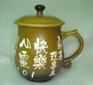 C221 卡其黑色圓滿 陶瓷喝茶杯 全滿杯約450cc