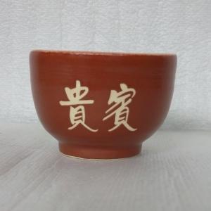 喝茶杯  點進去可選顏色  HW1041  全滿約100cc
