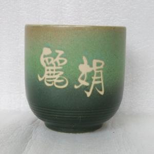 日式陶杯  小水杯  小茶杯  F003  全滿230cc