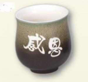 F07 巧意杯 小茶杯 160ml