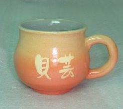 喝茶杯-刻字陶瓷小杯子-HW102 小水杯+手把 約120CC