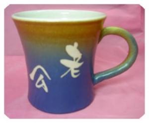 茶杯 小茶杯 HW206  棕藍 小水杯+手把 約200cc