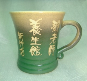 小茶杯 喝茶杯 HW283 < 梨綠色 水杯+耳多 > 約 280cc