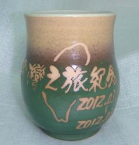 喝茶杯 茶杯 HWA282