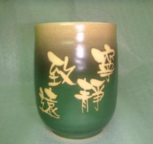 喝茶杯 茶杯 HWB281 梨綠色水杯 點進去可以選顏色全滿約 280cc