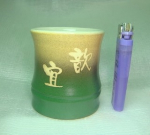 竹子型-水杯 滿杯約190cc