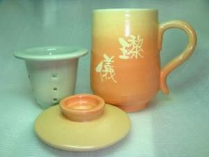 H309 < 三件手拉杯 > 橘色