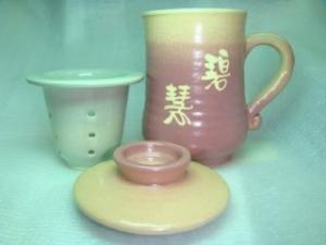 H313  三件式手拉泡茶杯 紫色 (加濾網)