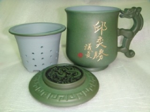 茶杯-鶯歌茶杯,鶯歌陶瓷茶杯-D711 綠色龍杯,寫名字泡茶杯