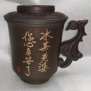 茶杯- 鶯歌茶杯,鶯歌陶瓷茶杯-D706 三件式鳳杯,寫名字泡茶杯