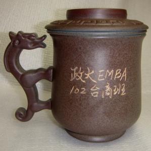 鶯歌陶瓷泡茶杯-陶瓷泡茶杯,個人泡茶杯-D716 咖啡色龍杯