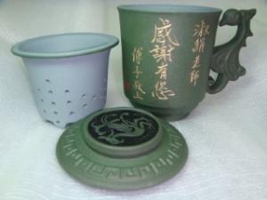 寫名字泡茶杯-鶯歌泡茶杯子,茶杯-D702  綠色鳳杯,寫名字泡茶杯