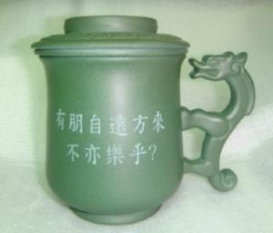 刻名字泡茶杯-鶯歌泡茶杯子,茶杯-DK701 龍杯,泡茶杯