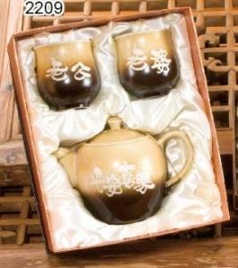 F2209 對杯茶具組 對杯壺包裝盒