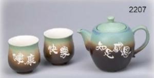 F2207 對杯茶具組 對杯壺