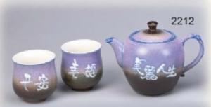 F2212 對杯茶具組 對杯壺