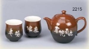 F2215 對杯茶具組 對杯壺