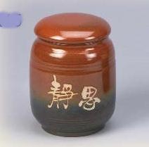 FK15 陶藝茶葉罐 4兩陶罐