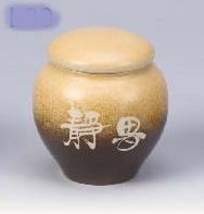 FL09 陶藝茶葉罐 2兩陶罐