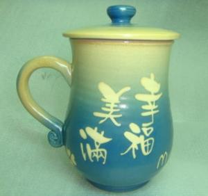HA2002  藍色 手拉坏鶯歌陶瓷杯