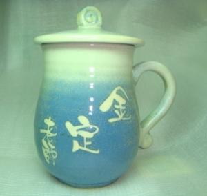HA2005 手拉坏鶯歌陶瓷杯 亮藍色