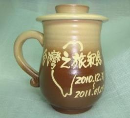 HA2010 手拉坏鶯歌陶瓷杯 梨深咖啡色