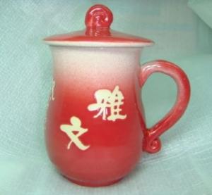 HA2011 手拉杯鶯歌陶瓷杯 亮紅色