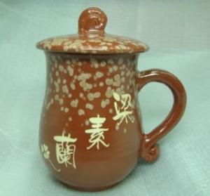 HA2019 手拉杯鶯歌陶瓷杯 紅豆色