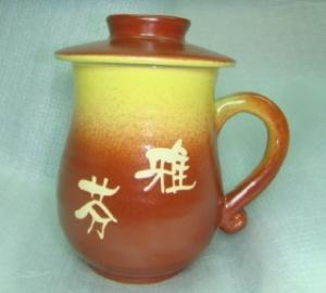 HA2022 手拉杯鶯歌陶瓷杯 黃咖色