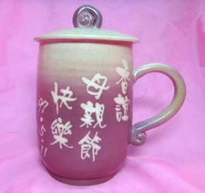 手拉杯 - HB2001   手拉坏鶯歌陶瓷杯 茶杯 紫色