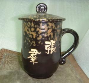 HB2018 手拉坏鶯歌陶瓷杯 茶杯    黑豆色