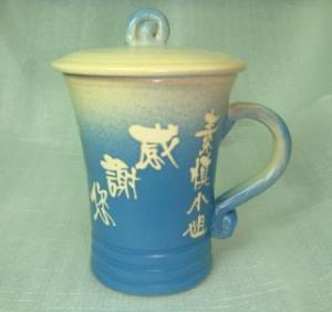 HC2002 手拉坏鶯歌陶瓷杯 藍色