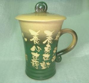 HC2003   手拉坏鶯歌陶瓷杯  梨綠色