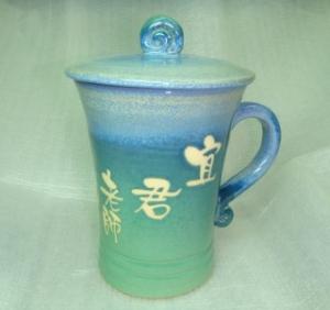 HC2009  手拉坏鶯歌陶瓷杯  亮藍綠色