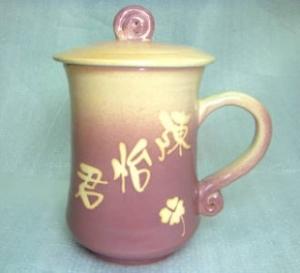 HD2001   手拉坏鶯歌陶瓷杯  紫色