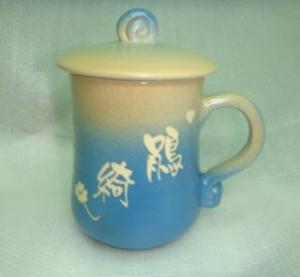 HD2002  手拉坏鶯歌陶瓷杯  藍色