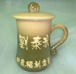 HD2012    手拉坏鶯歌陶瓷杯    梨橄欖色