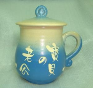 HE2002   手拉坏鶯歌陶瓷杯    藍色