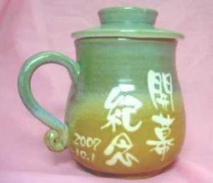 HE2008   手拉坏鶯歌陶瓷杯  綠棕色
