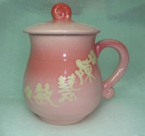 HE2020  手拉坏鶯歌陶瓷杯 手拉胚 亮粉紅色