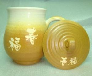 HE2027 手拉坏鶯歌陶瓷杯 手拉胚 白棕色