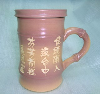 HG2001 手拉胚鶯歌陶瓷杯 手拉竹子杯 紫色