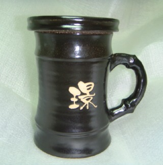 HG2004  手拉胚鶯歌陶瓷杯 手拉竹子杯黑色 竹杯