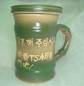 HG2301  手拉胚鶯歌陶瓷杯 手拉竹子杯   綠色 竹杯